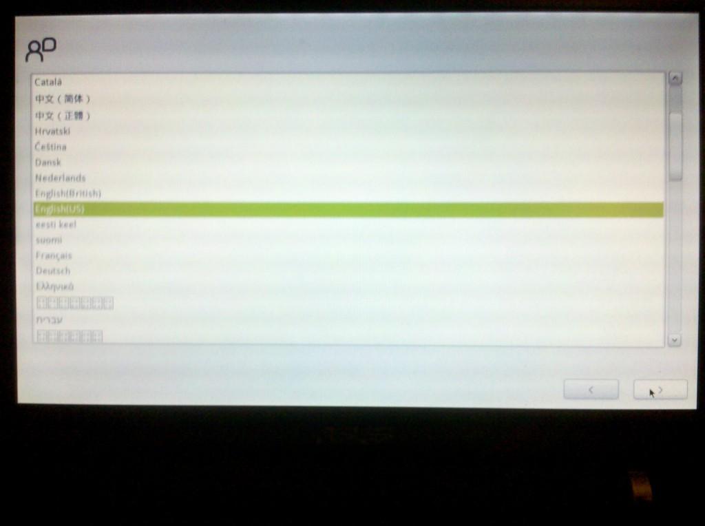 MeeGo Installation - Screen 2